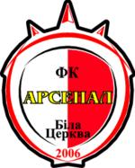 Arsenal Bila Tserkva